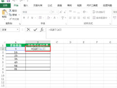 Excel中的数据怎么进行开根号运算?详细操作过程教给你
