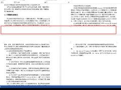 Word文档首页怎么不显示页码?这样的排版方法你一定要会