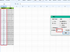 WPS表格下拉数字递增如何设置?学会它,数据编辑更轻松