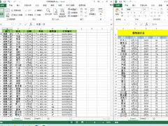 Excel怎么同时打开两个独立的窗口?数据对比更轻松!