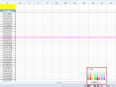 Excel阅读模式的颜色怎么更改?学会它,表格处理更便利