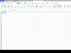 wps表格如何排序?教你wps表格排序的方法