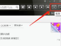 猎豹浏览器截图功能在哪_猎豹浏览器怎么截图