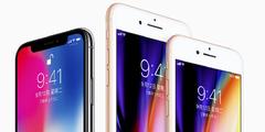 今年发X 2018年苹果会带给我们什么?