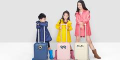 小米米兔旅行箱发布售价349元