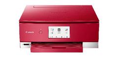 佳能推出三款腾彩PIXMA喷墨打印机