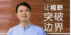 打扮家CEO崔健:所谓天生创业家