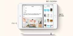 苹果为什么低调发布iPad mini