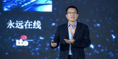 中国联通与英特尔宣布战略合作