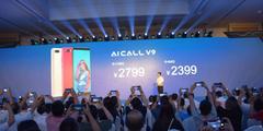 汇威AICALL V9在司马台长城发布