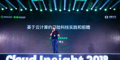 青云QingCloud打造云端ICT服务