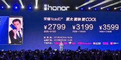 荣耀Note10正式发布 2799元起售