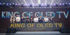十年OLED:创维又一次定义行业第一