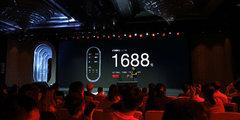 有道翻译王2.0 Pro发布售价1688元