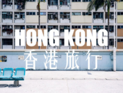 索尼全画幅微单A7M3 慢节奏玩转香港