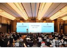 第二届数字中国建设成果展览会推介会在沪召开