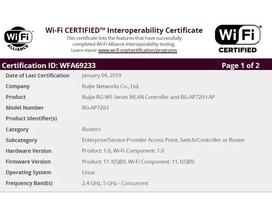 万物互联更安全!锐捷网络成为国内首个获得WPA3认证的无线厂商
