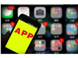 """30款App违规收集个人信息被""""点名"""" 有天天酷跑、韵达快递……"""