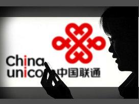 中国联通被约谈?真相居然是因为它……