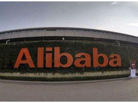 投入24.4亿元 阿里巴巴拟与数据港建设数据中心