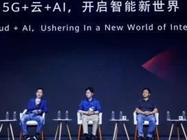 5G+云+AI,智能世界迎�硇伦�局