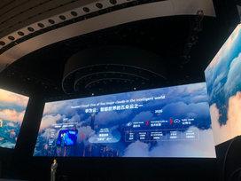 华为郭平:华为将继续做好联接、计算、云、AI等产品和服务,为客户创造价值