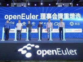 电信、联通等四家企业成为openEuler理事会成员,百度加入社区