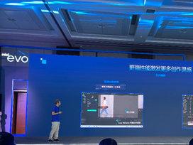 万兴喵影V6.1发布:融合英特尔Evo平台技术  上线智能比例裁切全新功能