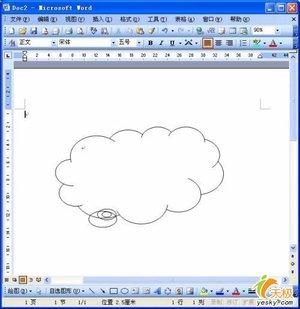 """打开""""设置自选图形格式""""对话框(如图2)"""