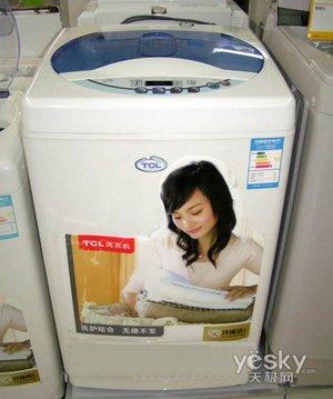 tcl洗衣机xqb50-361sp仅售899