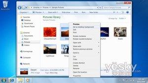 windows7家庭基础版本的功能及截图赏析