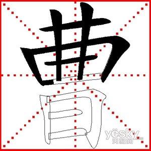 求汉字笔顺查询 要字典哪种的