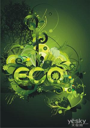 版式设计是由排版员,平面设计师,艺术总监,漫画艺术家和涂鸦艺术家一
