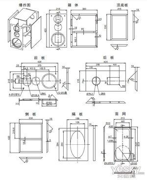 惠威d8.8分频器电路图