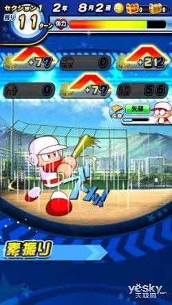 KONAMI发布人气体育手游《实况野球》