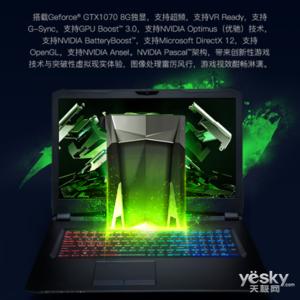 机械师笔记本联手NVIDIA,助你纵横会呼吸的江湖