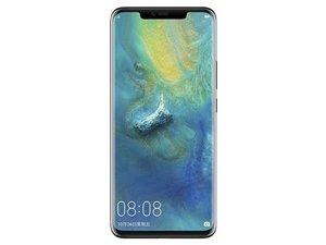 华为mate 20 pro有NFC功能吗?有了它,刷手机出行更便利!