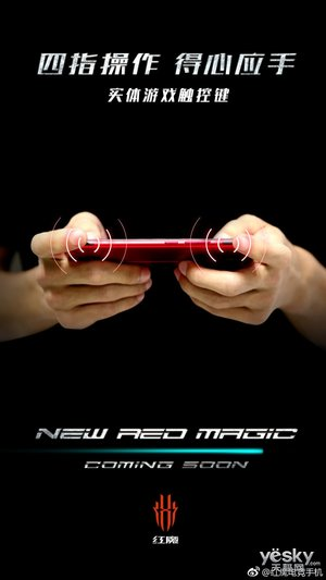 新红魔外观透露 1680万色幻彩RGB灯带超带感