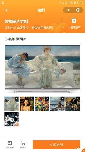 酷开网络酷屏保 让电视大屏成为艺术墙