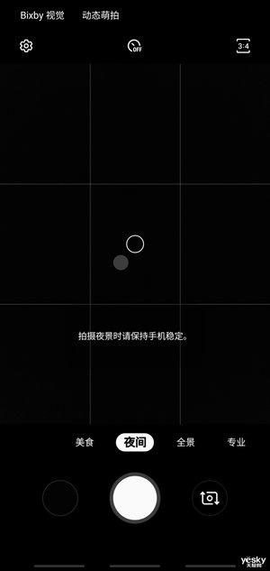 """有惊喜!三星Galaxy S10+""""夜间""""模式拍照体验"""