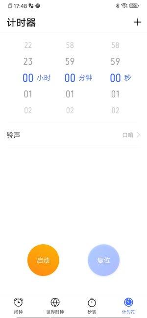 买它不吃亏!iQOO Neo骁龙845旗舰机评测