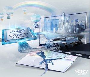 英特尔创意设计PC:九代强芯加持机械师Machbook P