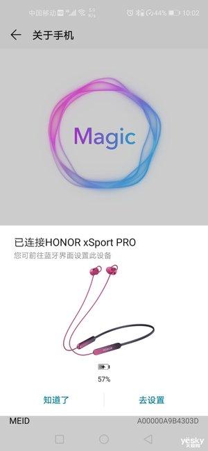 18小时闪充闪连 荣耀xSport PRO运动蓝牙耳机亚博下载链接