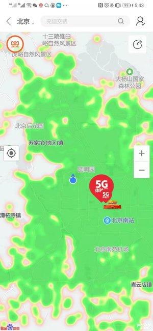 5G商用首日体验:无5G套餐封顶300M 保持观望或是最佳选择?
