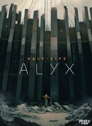 Valve推出新款VR游戏《Half-Life: Alyx》