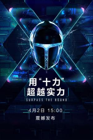 六大升级 雷神2020年新款游戏本将于4月2日发布