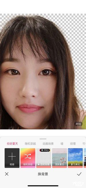 影像能力哪家强?荣耀X10与iPhone 11 Pro Max AI影像实力对比测试