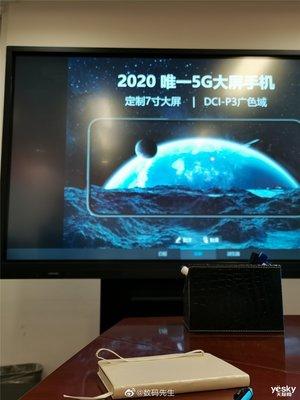 7寸5G大屏兑现荣耀两年一代承诺,X10 Max或7月发布