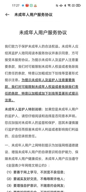 http://www.weixinrensheng.com/yuer/2598547.html