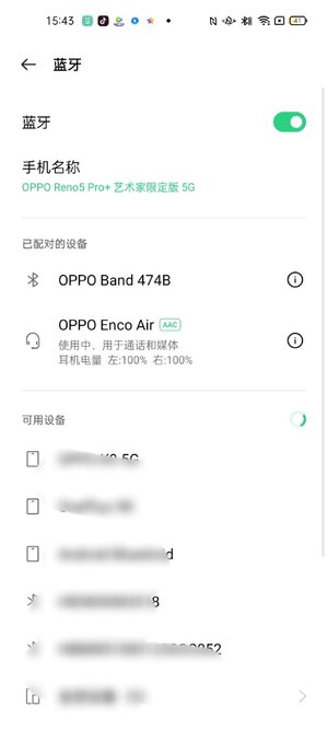 OPPO Enco Air真�o�耳�C�u�y:小巧�p便,降噪�c音�|�^不妥�f